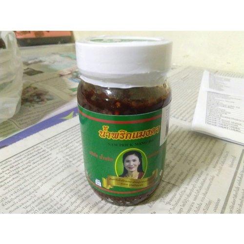 Chilli Paste Mang Da 400g