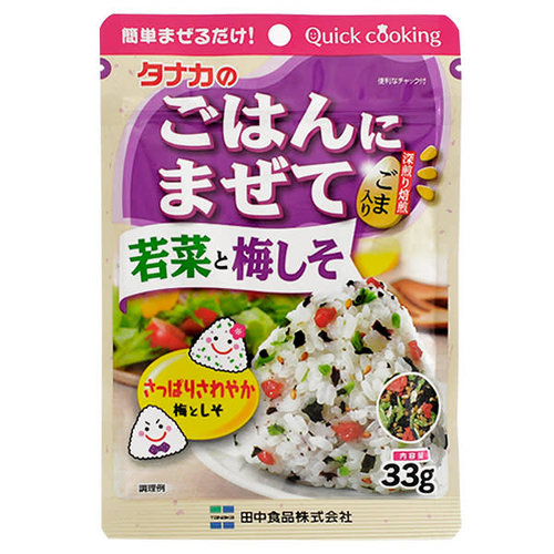 Yutaka Rice topping - Gohan Ni Mazete, Wakana & Umeshiso 33g