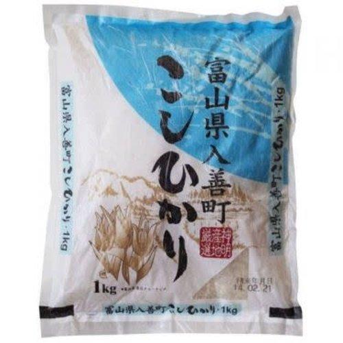 Toyama Koshihikari Rice 1kg