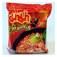 Mama Instant Noodles - Tom Saab 50g SPECIAL OFFER Best Before 11/21