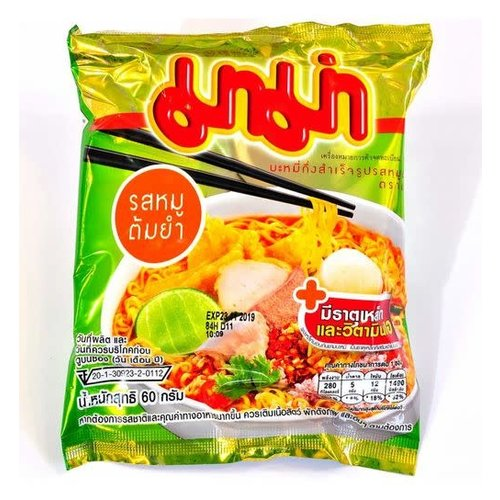 Mama Instant Noodles - Tom Yum Pork 60g