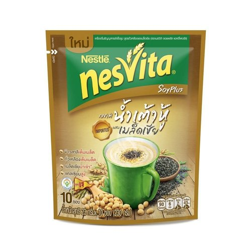 Nestle Soy Milk Powder With Chia Seed 230g