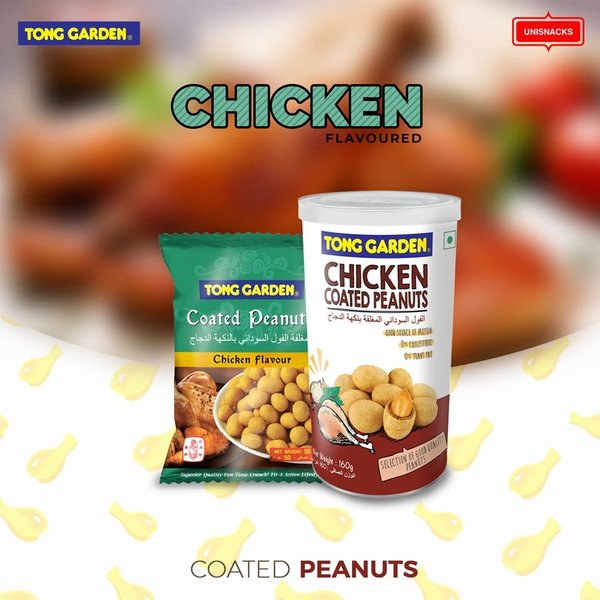 Tong Garden Coated Peanuts Chicken 160g