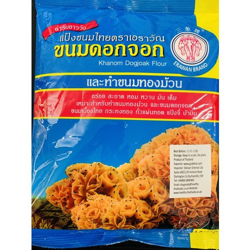 Erawan Khanom Dorkjok Flour 1.3kg