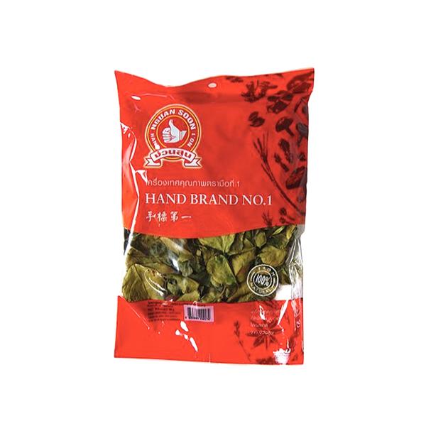 Hand Brand Dried Kaffir Lime Leave 50g