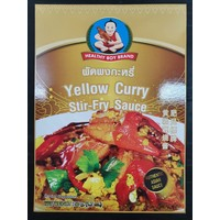 Healthy Boy Yellow Curry Paste 50g