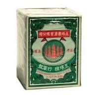 Five Pagodas Ya-Hom Powder 100g