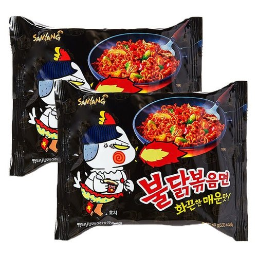Samyang Noodle Soup - Hot Chicken Ramen 140g Best Before 05/21