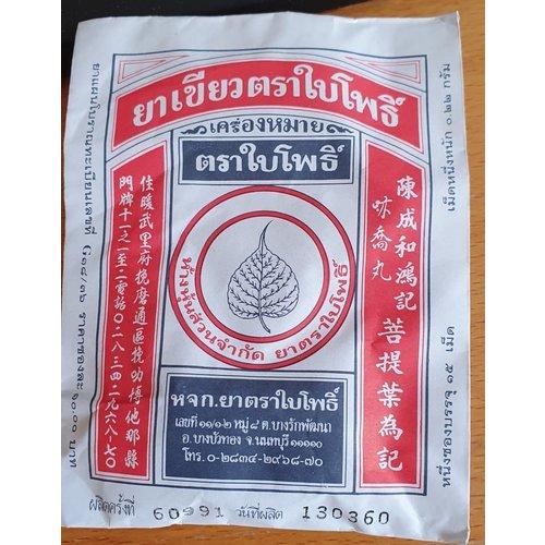 Yakeaw Tra Bai Po 3.5g
