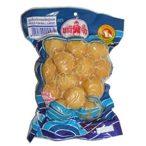 Chiu Chow Fried Fish Ball  200g  (Frozen)  FOR A.M. DELIVERY ONLY