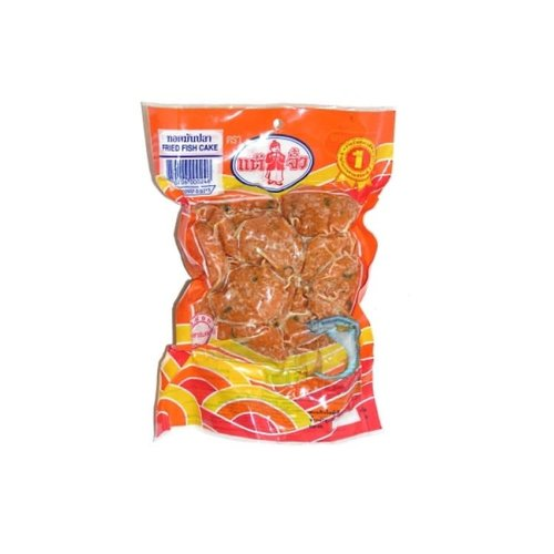 Chiu Chow Thai Fried Fish Cakes 200g (Frozen)  FOR A.M. DELIVERY ONLY