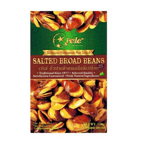 Pele Salted Broad Beans 110g ถั่วปากอ้าอบเกลือ