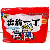 Nissin Instant Noodle With Sesame Oil 100g