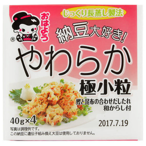 Fermented Soy Bean Kotsubu Mini Natto  (Frozen)