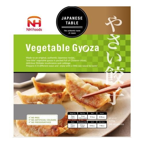 NH Foods Gyoza - Vegetable 600g (Frozen)  PLEASE CHOOSE A.M. DELIVERY ONLY