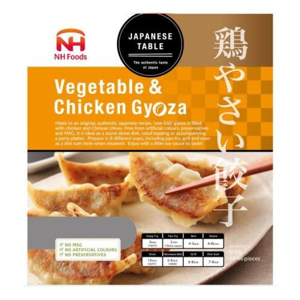 NH Foods Gyoza - Vegetable & Chicken Frozen 600g