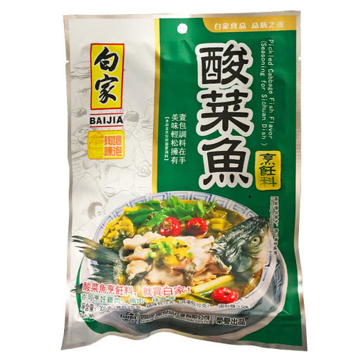 Baijia Pickled Cabbage Fish Flavor Seasoning for Sichuan Dish 300g