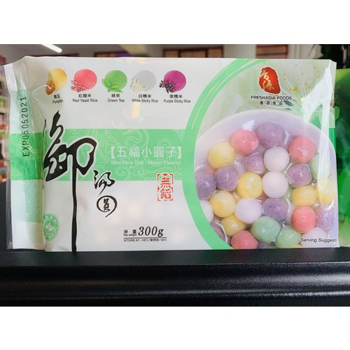 Freshasia Foods Mixed Rice Balls 300g (Frozen)  FOR A.M. DELIVERY ONLY