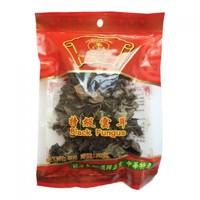 Zheng Feng Brand Dried Black Fungus 50g.