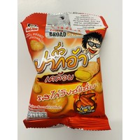 Coated Broad Beans Spicy Chicken Wing Flavour 20g
