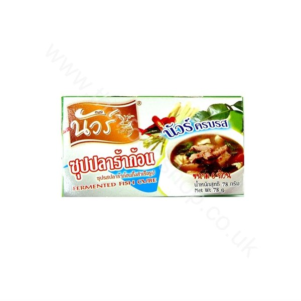 Nua Broth Cube - Fermented Fish 78g Best Before 02/21