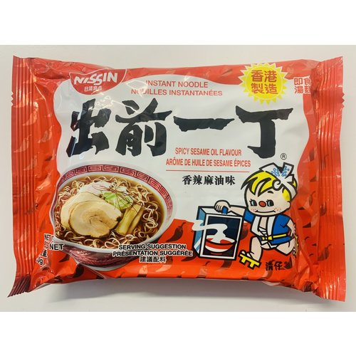 Nissin Instant Noodle Spicy Sesame Oil Flavour 100g Best Before 03/2021