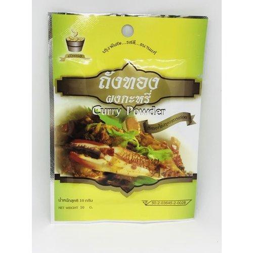 Thang Thong Curry powder / ผงกะหรี่ 10g