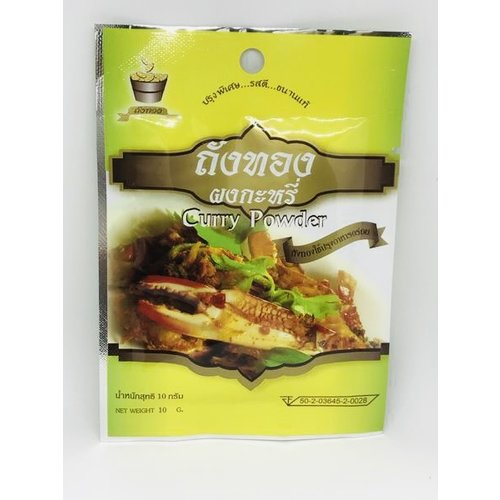 Thang Thong Curry powder / ผงกะหรี่ 50g