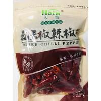 Hein Dried Chilli Pepper Whole 100g