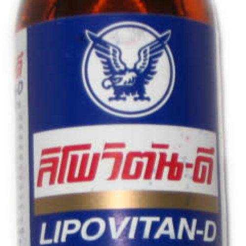 Lipovitan-D Lipovitan-D Energy Drink 100ml SPECIAL PRICE Best Before  01/2021