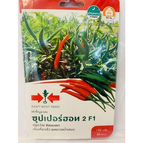 Red Chili Seeds 0.5g