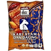 Adabi Curry Powder Kari Ayam & Daging (chicken & Meat)  250g EXP 08/21