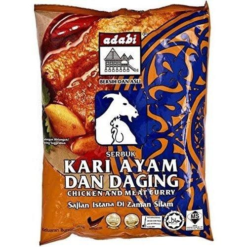 Adabi Curry Powder Kari Ayam & Daging (chicken & Meat)  250g