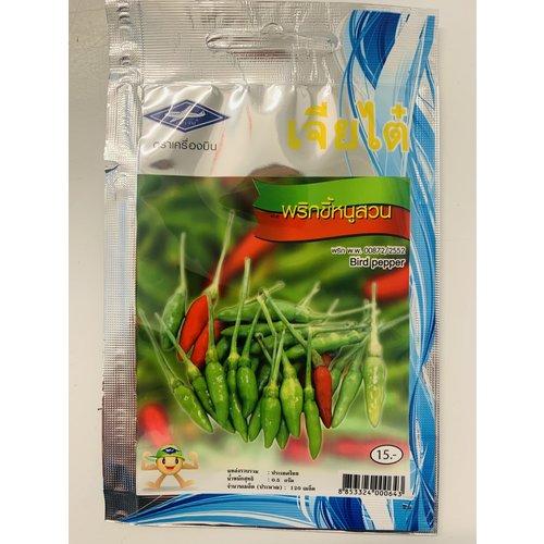 Bird Chili Seeds 0.5g