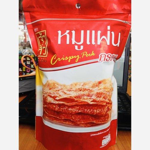 Chao Sua Crispy Pork Snack 70g