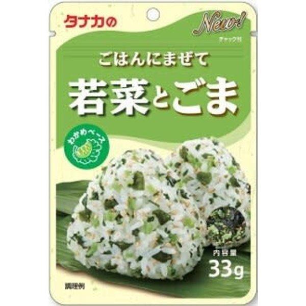 Yutaka Rice topping - Gohan Ni Mazete, Wakana & Sesame 33g