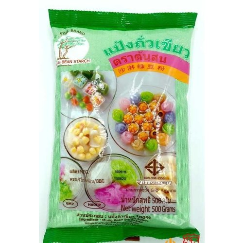Pine Brand Mung Bean Starch 500g SPECIAL OFFER UNTIL 30/05/21