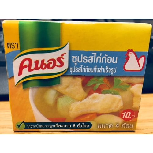 Knorr Broth Cube - Chicken 40g  Best Before 01/2021