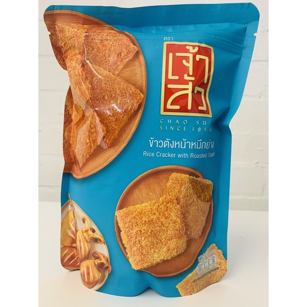 Chao Sua Rice Cracker with Roasted Squid 100g