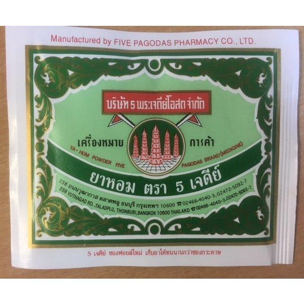 Five Pagodas Ya-Hom Powder - Sachet 9g