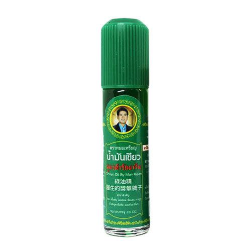 Green Oil 20cc น้ำมันเขียว สูตรตำรับยาจีน