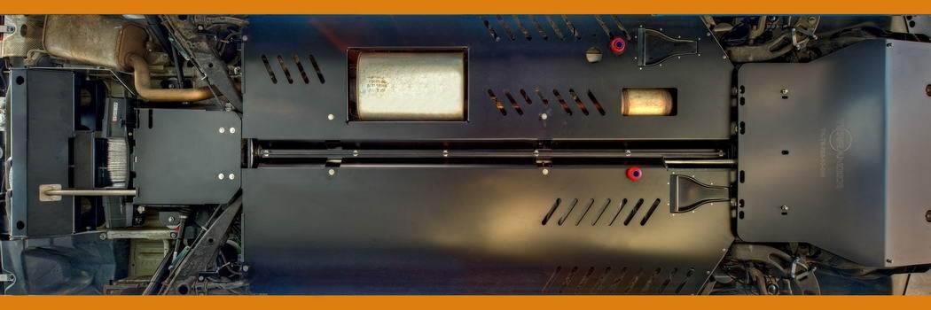 GTV_VAN Terranger_T5_skid plate
