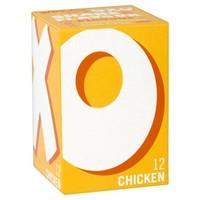 Chicken Cubes, 71g