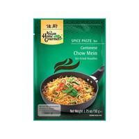 Chow Mein Spice Paste, 50g