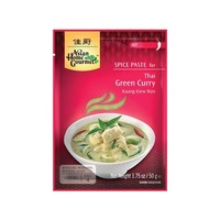 Green Curry Paste, 50g