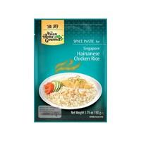 Hainanese Chicken Rice, 50g