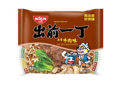 Nissin Instant Noodles Beef Flavour, 100g