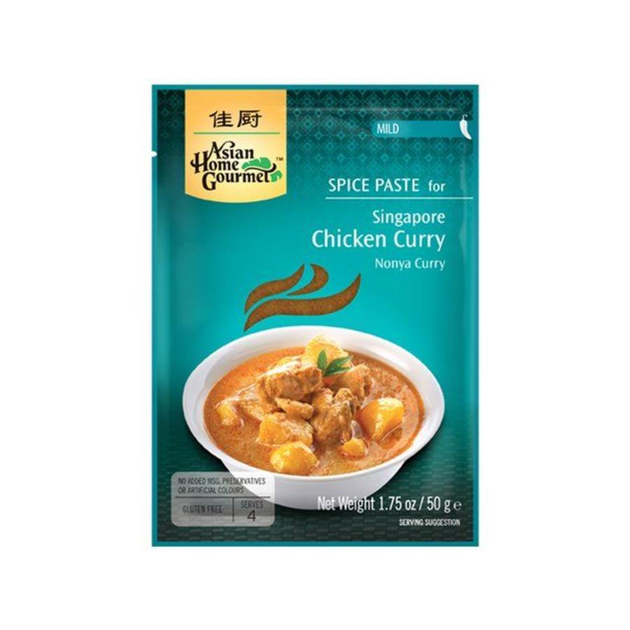Nonya Curry, 50g