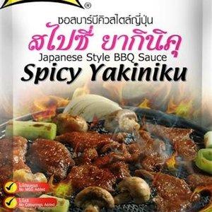 Lobo Spicy Yakiniku BBQ Sauce, 50g