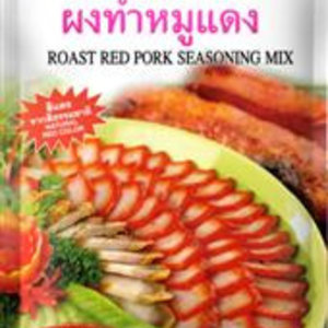 Lobo Roast Red Pork Marinade, 100g